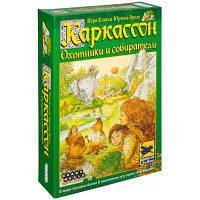 Настольная игра Hobby World Каркассон. Охотники и Собиратели (новая версия) (1162)