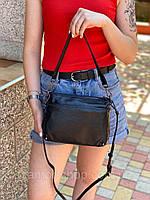 Жіноча шкіряна двостороння сумка через плече чорна, фото 2