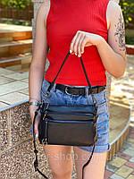 Жіноча шкіряна двостороння сумка через плече чорна, фото 3