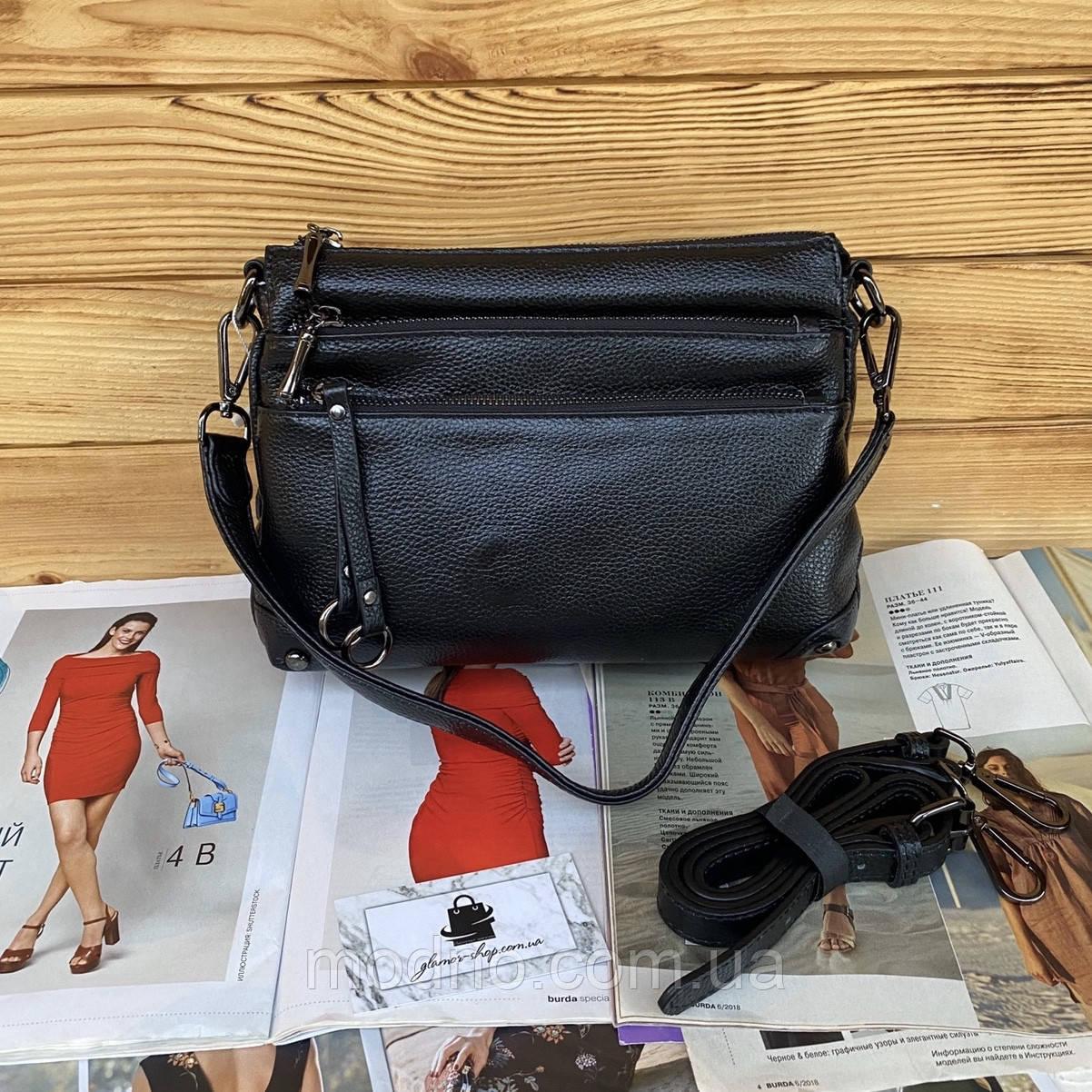 Жіноча шкіряна двостороння сумка через плече чорна