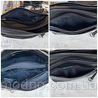 Жіноча шкіряна двостороння сумка через плече чорна, фото 10