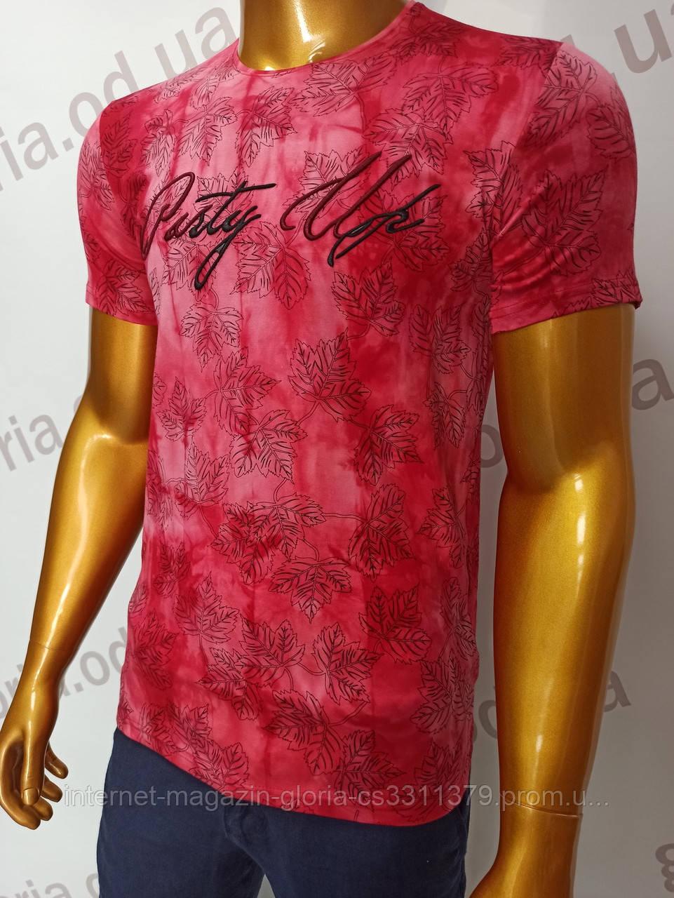 Мужская футболка MSY. 11230-8332(red). Размеры: M,L,XL,XXL.   Яркая молодёжная модель с модным принтом.