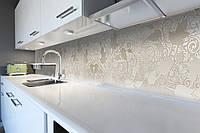 Кухонный фартук самоклеющийся Бежевый Узор (скинали для кухни наклейка ПВХ) растительный орнамент 600*2500 мм