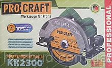 Циркулярная пила Procraft KR2300 (2,3 кВт, 2 круга в комплекте)