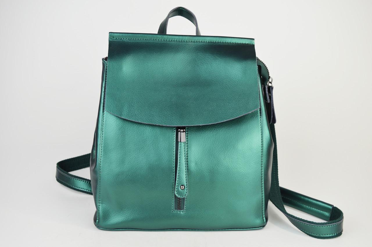 Рюкзак зеленый перламутр 2806 кожа