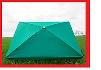 Зонт 2 х 3 пляжний, парасолька для торгівлі, для відпочинку