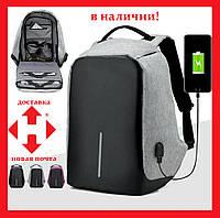 Рюкзак Bobby Антивор черный или серый с USB портом, фото 1