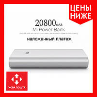 Xiaomi Mi Power Bank 20800 mAh (3 кольори)