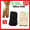 Белье для коррекции фигуры California Beauty Slim N Lift | Утягивающие шорты с высокой талией  M