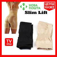 Белье для коррекции фигуры California Beauty Slim N Lift | Утягивающие шорты с высокой талией XL