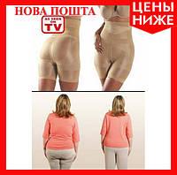 Белье для коррекции фигуры California Beauty Slim N Lift | Утягивающие шорты с высокой талией XXL