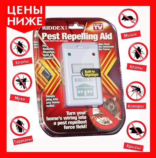 Відлякувачі тварин, комах, комарів, гризунів, мишей і собак