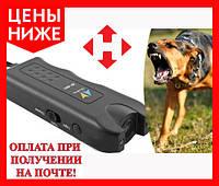 Отпугиватель ultrasonic dog chaser zf-851
