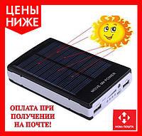 Power Bank 30000 mAh Solar Led на два USB-входу