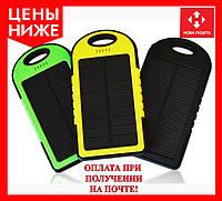 Power Bank Solar 30 000 mAh
