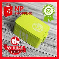 Microwave lunch box контейнер для еды салатовый (Z-91028)