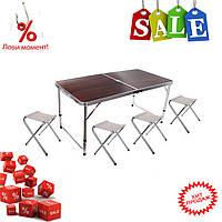 Стол Folding Table для пикника с 4 стульями