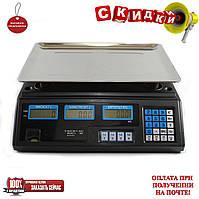 Торговые электронные весы до 50 кг, фото 1