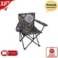 Кресло туристическое, с подлокотниками и подстаканником, фото 1