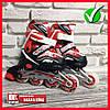 Ролики для детей Mondays Skates р. 28-31 цвет красный (3003)