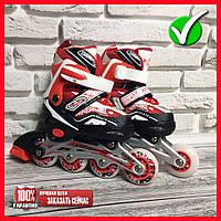 Ролики для детей Mondays Skates р. 28-31 цвет красный (3003), фото 1