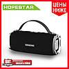 Колонка Bluetooth HOPESTAR H24 (30)K23(18250)