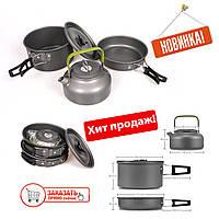 Набор посуды походный Cooking Set DS-308, фото 1