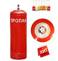 Баллон газовый пропановый 50л. (Вентиль) Беларусь