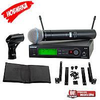 Беспроводной вокальный радиомикрофон SHURE SLX4 (H224), фото 1