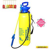 Опрыскиватель Pressure Sprayer 10 л., фото 1