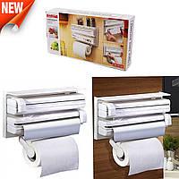 Кухонный диспенсер для пленки, фольги и полотенец Kitchen Roll Triple Paper Dispenser, фото 1