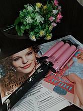 Тройная плойка розового цвета для завивки Geеmy GM-1956