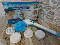 Массажная щетка для тела Spin Spa Brush