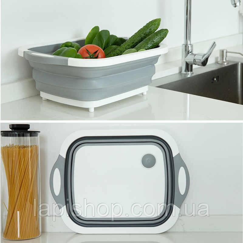 Доска миска складная разделочная для резки и мытья овощей