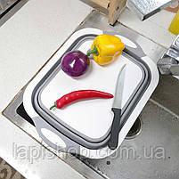 Доска миска складная разделочная для резки и мытья овощей, фото 4