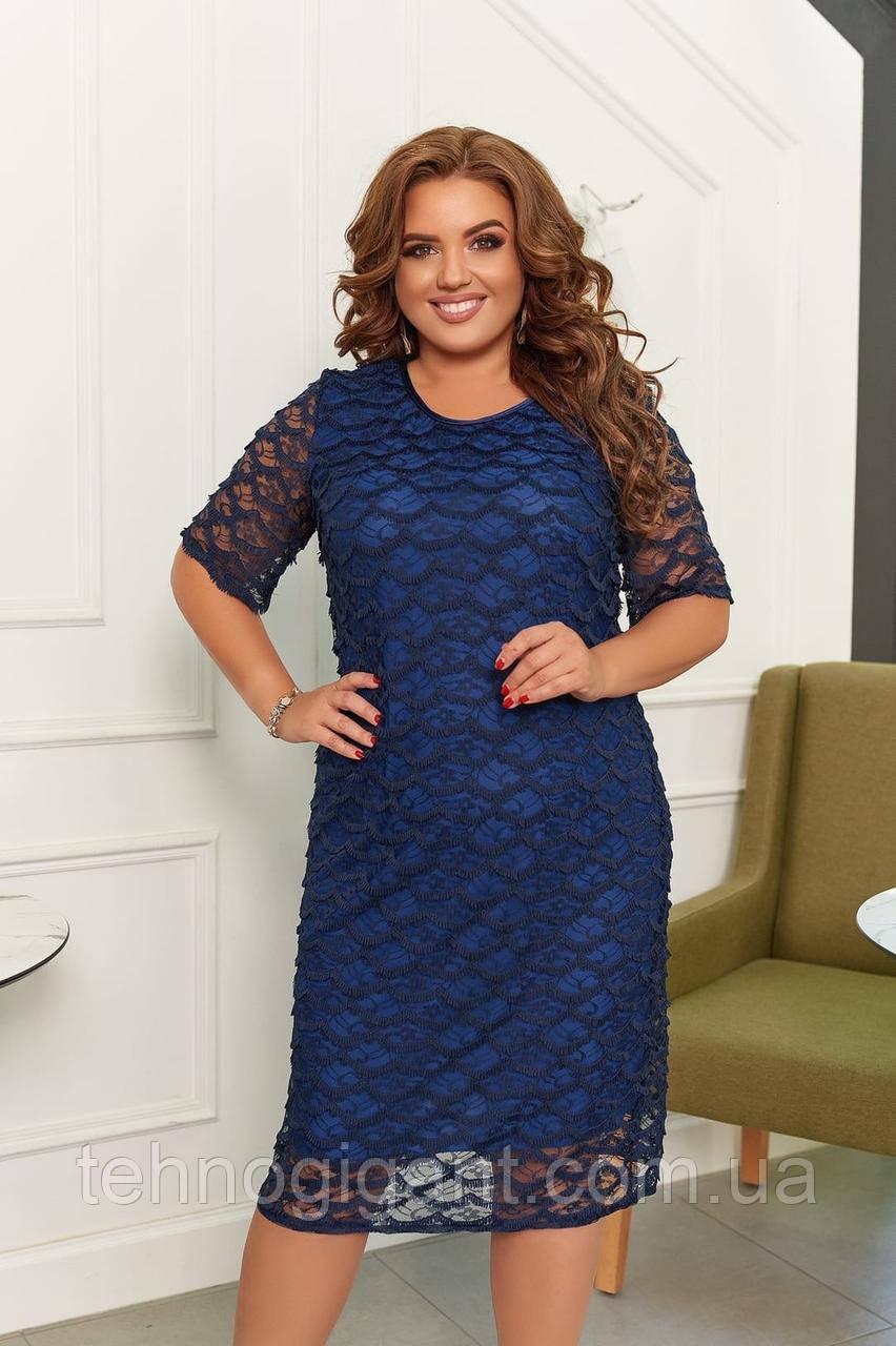 Нарядное летнее платье женское большого размера 50,52,54,56 короткий рукав, гипюр, цвет Синий