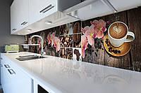Кухонный фартук самоклеющийся Орхидеи и Сладости 02 (скинали для кухни наклейка ПВХ) доски кофе 600*2500 мм