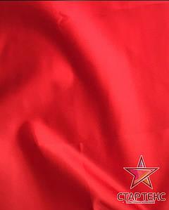 Атлас матовый прокатный Красный