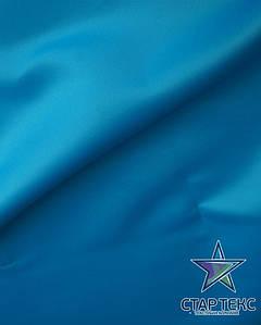 Атлас матовый прокатный Голубой