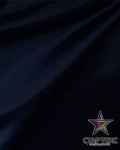 Атлас матовый прокатный Темно-синий