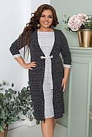 Платье кардиган женский большого размера 50,52,54.56, Весна - Осень, цвет Серый