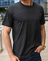 Темно-серая футболка (антрацит) / однотонные хлопковые футболки