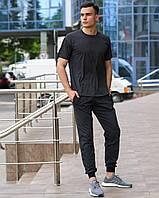 Чоловічий комплект - темно-сірі спортивні штани темно-сіра футболка (весна/літо/осінь), фото 1