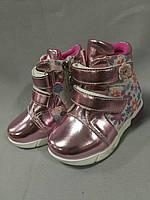 Демисезонные ботинки для девочки 22 размер, фото 1