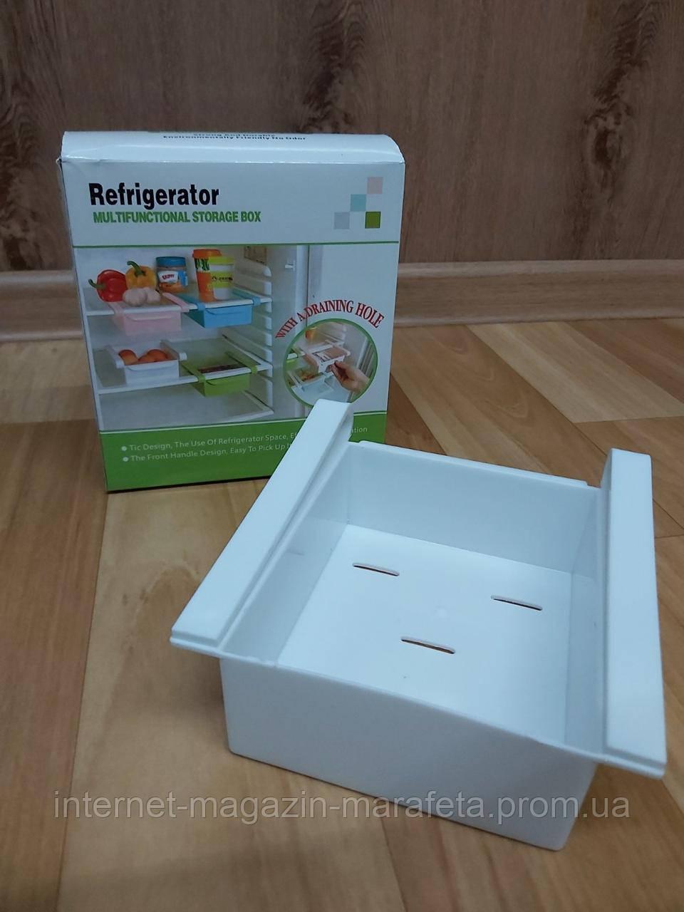 Универсальный Органайзер для Продуктов и Бакалеи в Холодильнике - Белый 1 шт