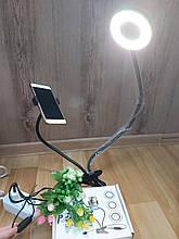 ⚜Держатель для телефона на прищепке с подсветкой Professional Live Stream📲 прищепка+селфи кольцо✅