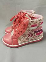 Демисезонные ботинки для девочки 29 размер, фото 1
