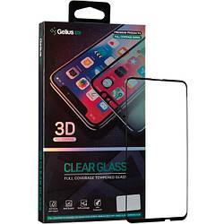 Защитные стекла Gelius 3D