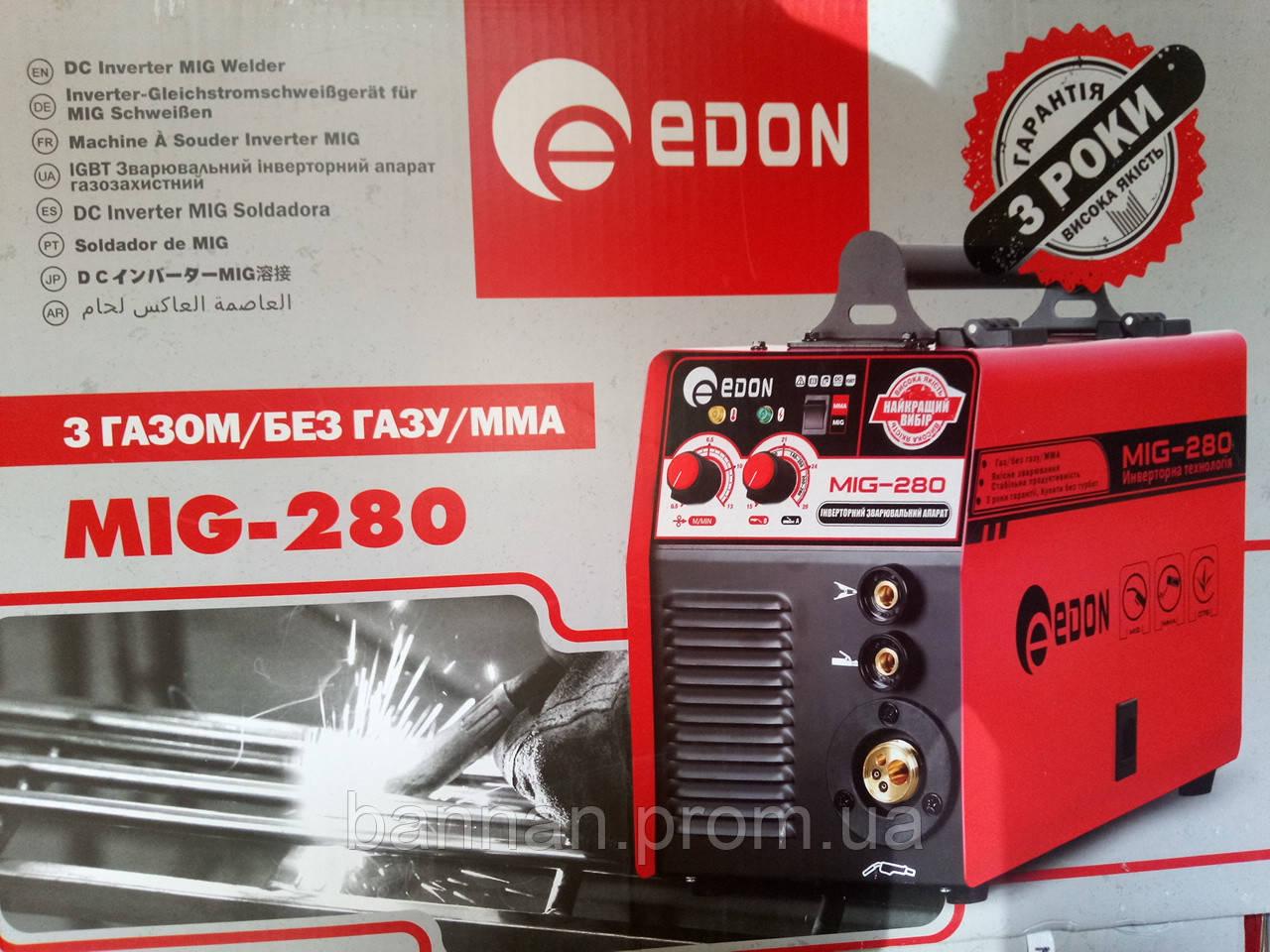 Инвертор сварочный полуавтомат Edon MIG 280