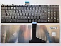 Клавиатура для ноутбуков Toshiba Satellite C50D, C55D черная матовая RU/US